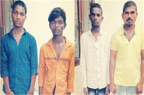 hyderabad gang rape among the family members of the accused