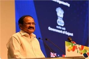 vice president did the statue of unity say invest in the right place