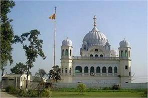 kartarpur corridor home ministry approves to set the terminal