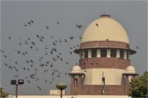 supreme court to hear subrilla case rethinking petition
