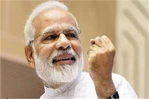 pm modi s popularity after survey of air strikes  survey