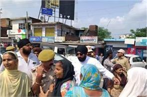 people protest against light cut in rajbagh kathua