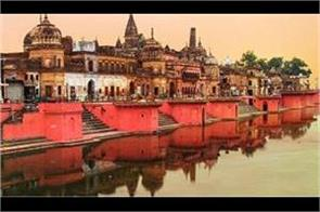 hearing on ayodhya case live on 16 september