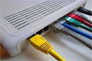 broadband internet service will start in the next 48 hours in the valley