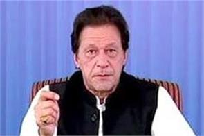 imran khan asks foreign offices and ambassadors to rebuild pak image