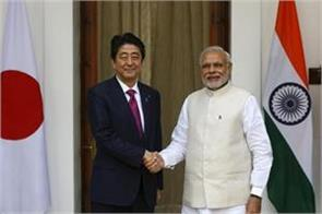 pm modi to visit japan on a two day tour