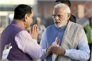 dgp igp conference modi discussed the issue of security police