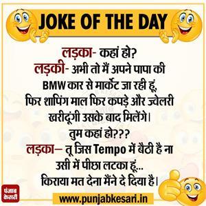 Joke Of The Day- Shopping Joke Image In Hindi