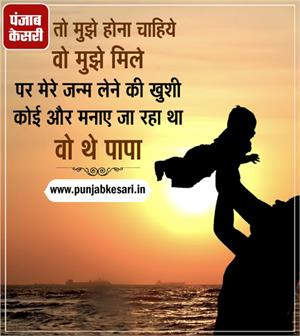 Thought Of The Day- Birth Thought Image in hindi