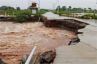 बाढ़-बारिश से हर तरफ तबाही का मंजर, देखें तस्वीरें