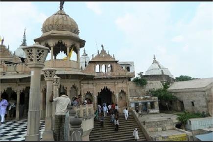 यहां हुआ था राधा-कृष्ण का मिलन