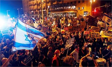 इसराईली PM नेतन्याहू के खिलाफ सड़कों पर उतरे हजारों लोग, मांगा इस्तीफा