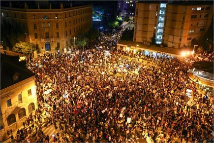 इसराईल में प्रधानमंत्री नेतान्याहू के खिलाफ सड़कों पर उतरे  हजारों...