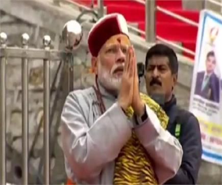 अलग अंदाज में केदारनाथ पहुंचे PM मोदी (Watch pics)