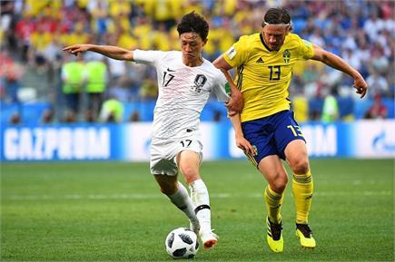 FIFA: स्वीडन ने दक्षिण कोरिया को 1-0 से हराया