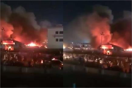 इराक में अस्पताल के कोरोना वार्ड में  लगी भयंकर आग, कम से कम 50 लोगों...