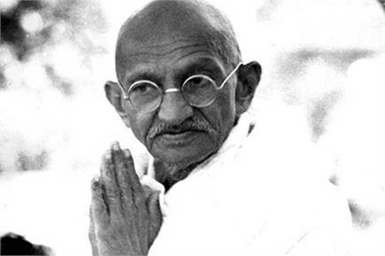 गांधी जयंती विशेष: राष्ट्रपिता के पहले भाषण से लोग हुए मुरीद, नौकरी...