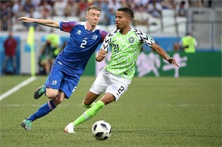 FIFA: नाइजीरिया ने आइसलैंड को 2-0 से हराया