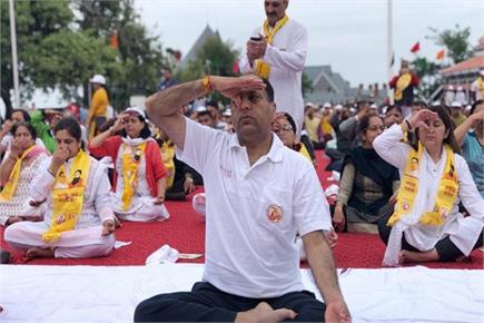 हिमाचल में मनाया गया International Yoga Day