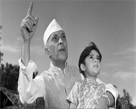 आज भी सबके दिलों में जिंदा हैं पंडित जवाहरलाल नेहरू...