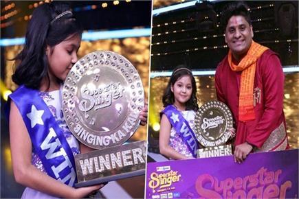 Indian Idol Fame नितिन की टीम ने जीता Super Star Singer का खिताब...