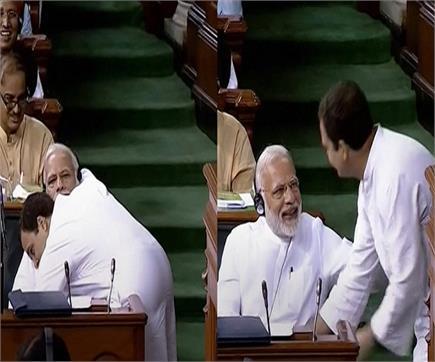 मोदी ने दुनिया के इन नेताओं को लगाया गले, अब राहुल ने दी 'जादू की...