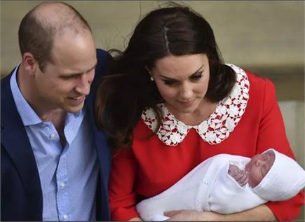 देखें, ब्रिटिश शाही परिवार के नन्हे राजकुमार की तस्वीरें