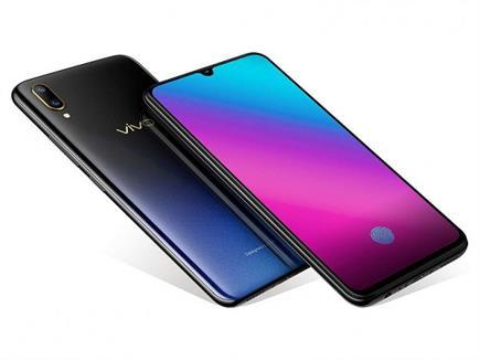 भारत में लांच हुअा Vivo का यह नया स्मार्टफोन