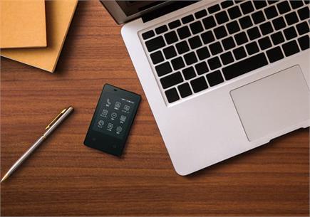 क्रैडिट कार्ड के साइज का फोन, जानें कीमत और फीचर्स