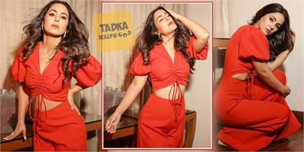 रेड जंपसूट में  हिना खान का ग्लैमरस अंदाज, लेटेस्ट फोटोशूट में दिखाईं...