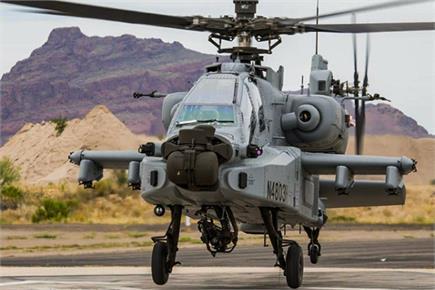 अब दुश्मनों की खैर नहीं! वायुसेना को मिला पहला अपाचे हेलीकॉप्टर...