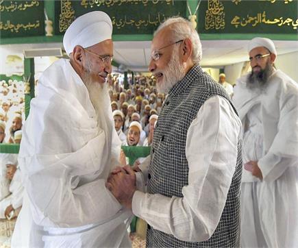 दाऊदी बोहरा समुदाय के कार्यक्रम में शामिल हुए PM मोदी