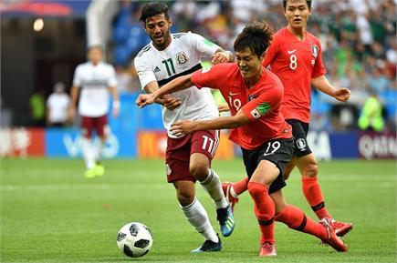 FIFA: देखिए मैक्सिको और साउथ कोरिया के मैच की दिलचस्प तस्वीरें