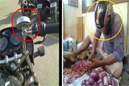 15 ऐसी तस्वीरें जिन्हें देखकर आप भी कहेंगे भारतीय ही हैं जुगाड़ के...