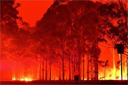 इतिहास की सबसे भंयकर आग में जल रहा ऑस्ट्रेलिया, दिल दहला देगी तस्वीरें