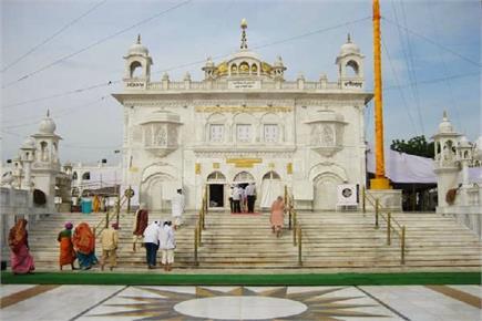 बैसाखी: श्री आनंदपुर साहिब का भव्य दर्शन