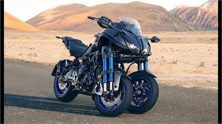 Yamaha ने लॉन्च की तीन पहियों वाली बाइक, खास है फीचर्स