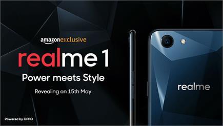 अोप्पो का शानदार स्मार्टफोन Oppo Realme 1
