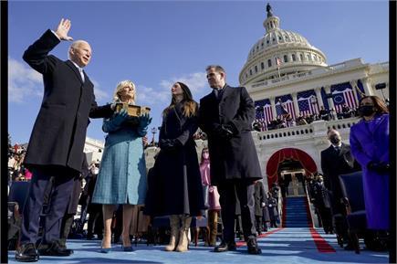 अमेरिका के 46 वें राष्ट्रपति जो बाइडेन व उपराष्ट्रपति कमला हैरिस के...