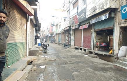 हरियाणा में भारत बंद का मिला जुला असर