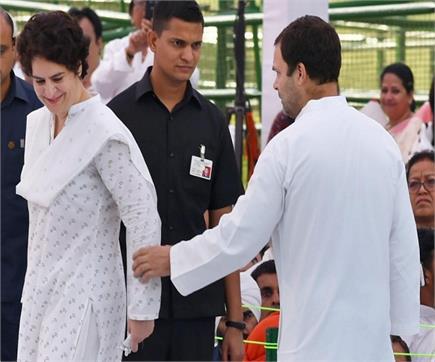 पूर्व प्रधानमंत्री राजीव गांधी की 27वीं पुण्यतिथि आज
