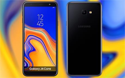 6 इंच की डिस्प्ले के साथ सैमसंग ने लांच किया Galaxy J4 Core