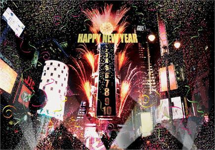 चीन में नववर्ष उत्सव शुरू,  देखें खूबसूरत तस्वीरें व पढ़ें मजेदार...