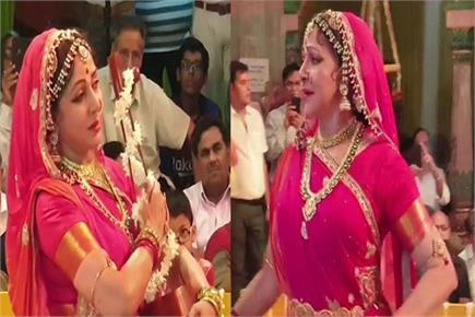 हरियाली तीज पर हेमा मालिनी ने किया शानदार नृत्य