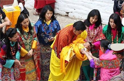 भूटान का नन्हा राजकुमार है 824 वर्ष पूर्व नालंदा में पढ़ाने  वाला...