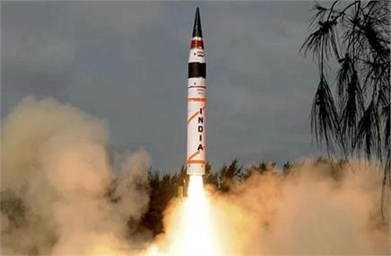 भारत करेगा अग्नि-5 का परीक्षण, आखिर क्यों इस मिसाइल से घबराया हुआ है...