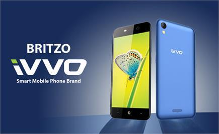 भारत में Britzo ने लांच किए नए फीचर फोन्स और स्मार्टफोन्स