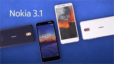 13 MP रियर कैमरे के साथ अाया Nokia 3.1 स्मार्टफोन