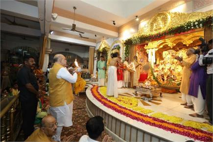 जगन्नाथ रथ यात्रा: अमित शाह- ममता बनर्जी और नुसरत जहां ने भगवान...