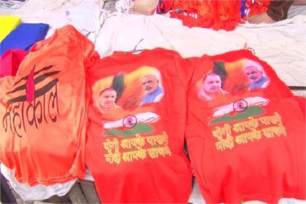 प्रयागराज में कावड़ियों को खूब भा रही मोदी-योगी वाली टीशर्ट